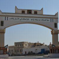 Mirbat Dhofar Oman destinations travel by wadstars