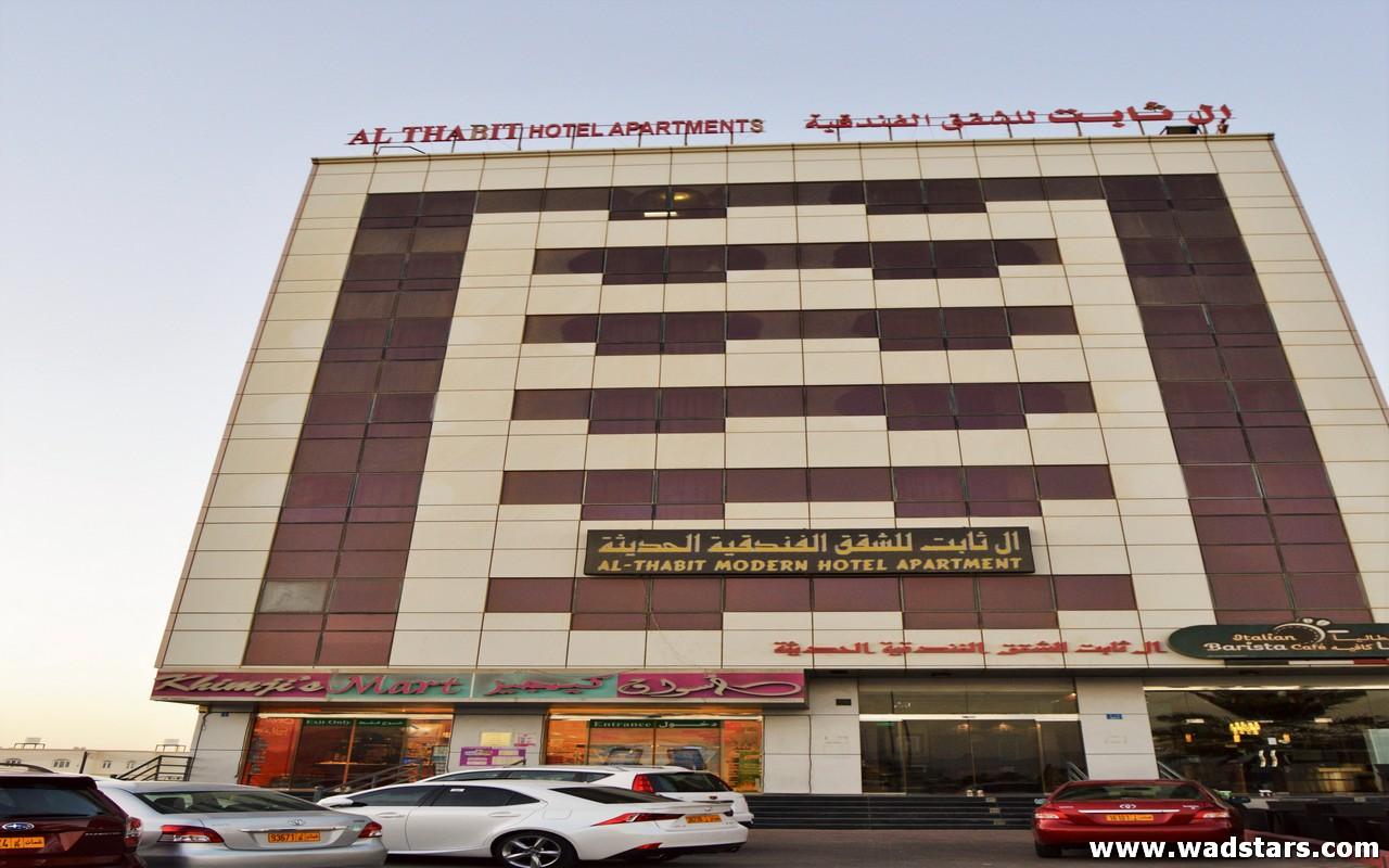 Al Thabit Modren Hotel Apartment-Muscat Airport