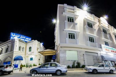 Al Jumhour Hotel Apartments Sur Oman13 1