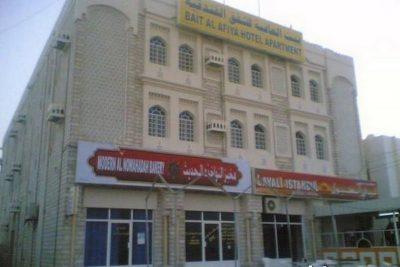 Bait al afia hotel apartment Oman Sur9