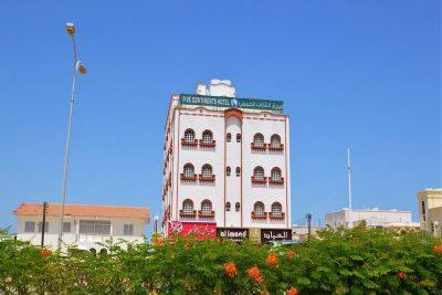 Five continents hotel Sur Oman 52