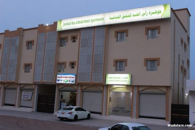Jwahart Ras Alhadd Apart Hotel18