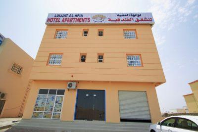 Luluat AL Afia Hotel Apartments Sur Oman1