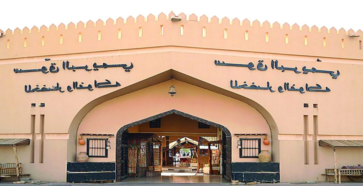 Al Buraimi Governorate is famous for its vital strategic and commercial location 1