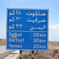 Dhalkut Dhofar Oman destinations travel by wadstars