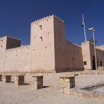 TAQAH Dhofar Oman Tours 2