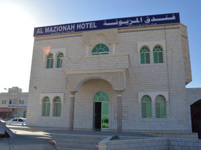 Hotel Al mazyunah Dhofar Oman 3