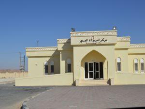 Al mazyunah Dhofar Oman 36