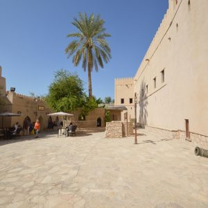Nizwa Ad Dakhiliyah ‍Governorate Oman Hotels and Tour with good price by wadstars 33
