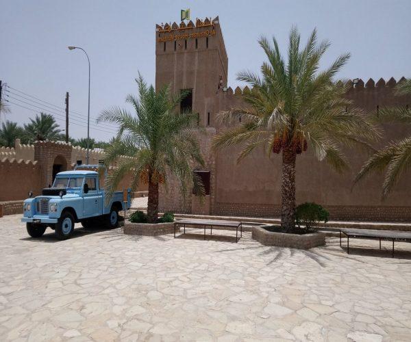 Wadi Al Maawal AL Batinah South Sultanate of Oman